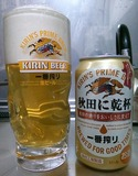 KIMG0019-1