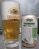 KIMG0054-4