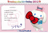spl_birthday2012