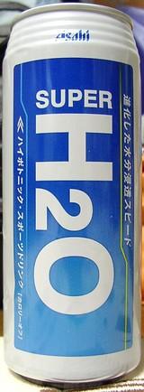 superh2o490
