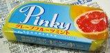ピンキー グレープフルーツミント
