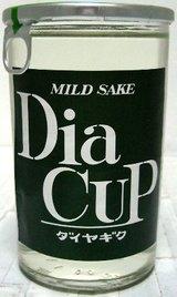 ダイヤカップ