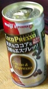 cocopresso