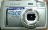 836dfcce.JPG
