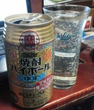 PhotoHenshu_20130413030719