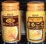 ダイドー製ボトル缶コーンスープ