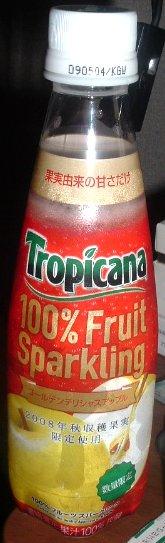 Tropicana 100% Fruit Sparkling ゴールデンデリシャスアップル