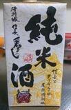 KIMG0008-1