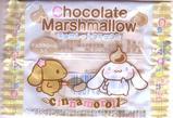 Cinnamoroll チョコレートマシュマロ