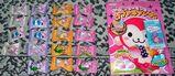 ピンキーモンキーソフトキャンディ(全体/3袋目)