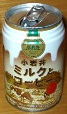 小岩井 ミルクとコーヒー<贅沢仕立て>
