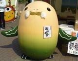 P1020078dashinosuke