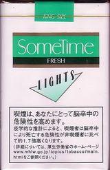 サムタイム・ライト