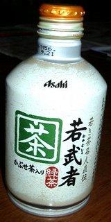 若武者(2007/ボトル缶)