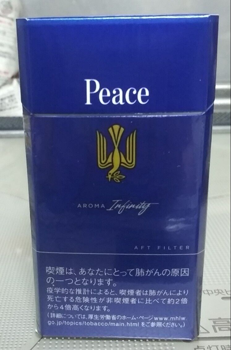 ピース・アロマ・インフィニティ