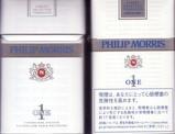 e25b9da4.JPG
