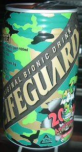ライフガード(20周年デザイン缶)