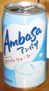 ambasa_water