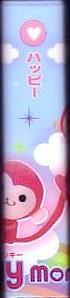 ピンキーモンキーの鉛筆キャップ(空と虹3)