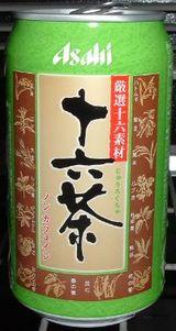 十六茶(2006)