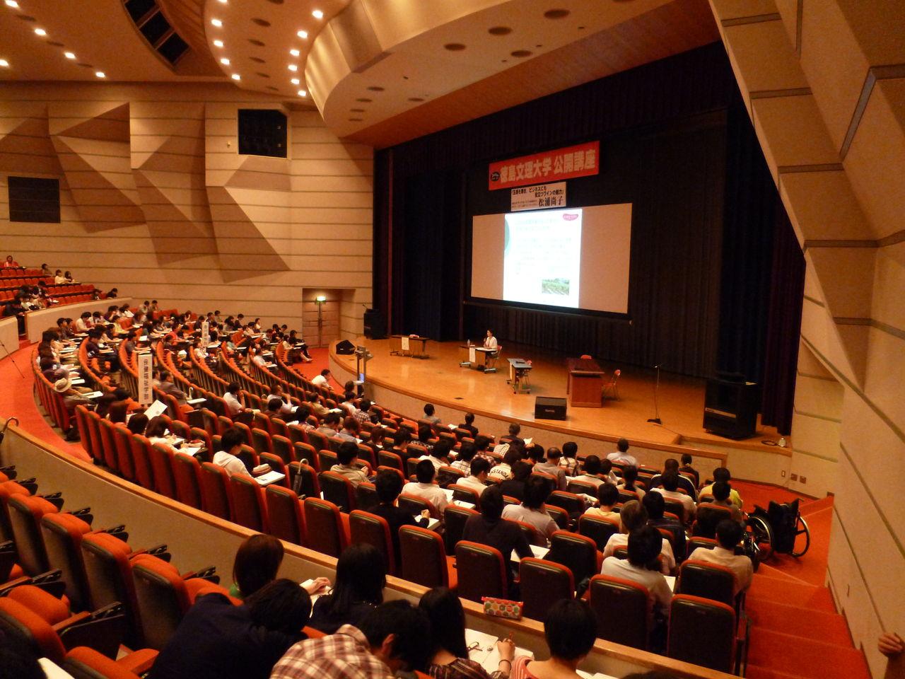 徳島文理大学へ講演にお邪魔してきました!翌日にはさぬきワイナリーも訪問