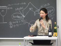5/20(日)白金ワインサロンでプレミア・ワイン塾を開催します!