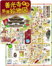 zenkoji_map