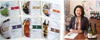 【NEW!】2011年4月、待望のリリース サンク・センスホームワインスクール