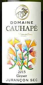 フランスの3つ星レストランも注目する造り手!隠れたおススメ辛口白ワイン
