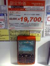 X02HT_Discount