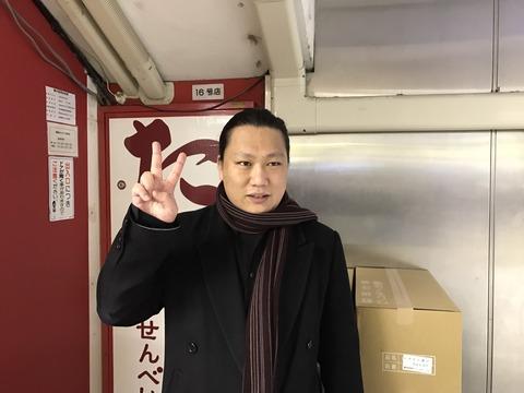2017新年会!_8365