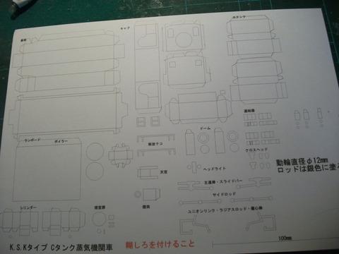 DSCF0943