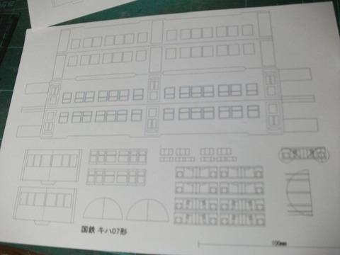 DSCF9689