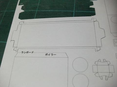 DSCF0962