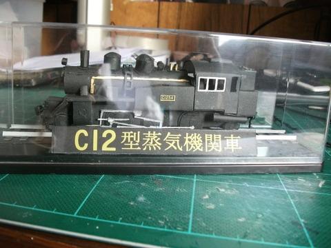 DSCF0197