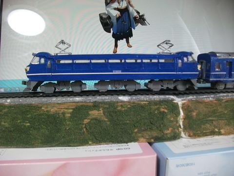 DSCF3460