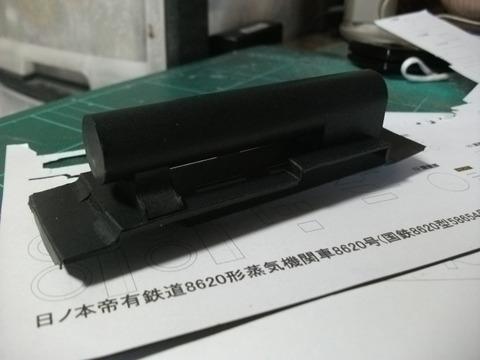 DSCF9227