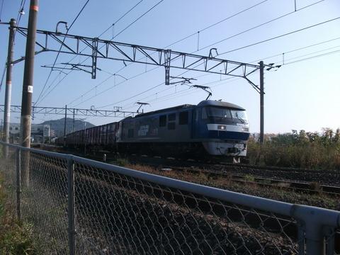 DSCF1899