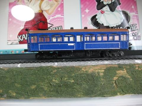 DSCF3459