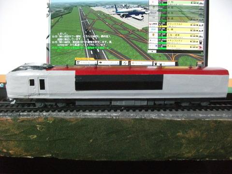 DSCF0955
