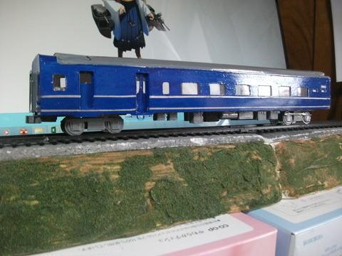 DSCF3463