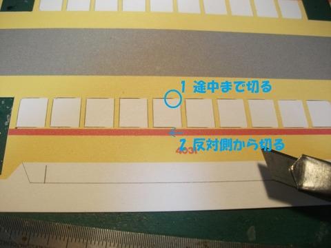 DSCF5152a