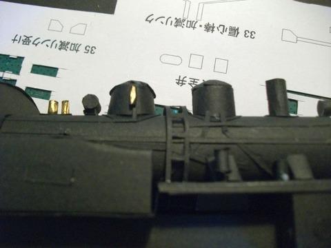 DSCF0097a