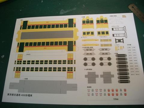DSCF5156