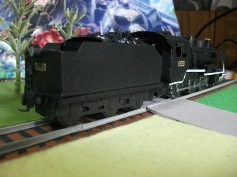 DSCF9271