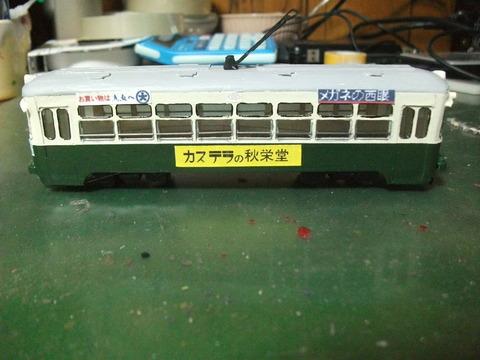 DSCF1698
