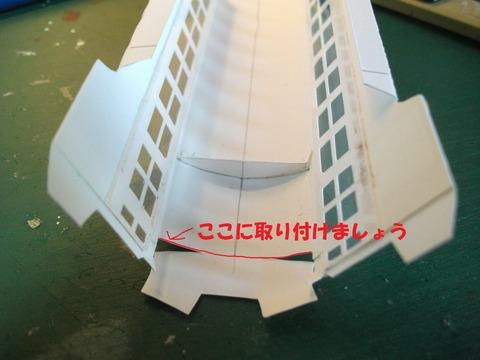 DSCF5174a