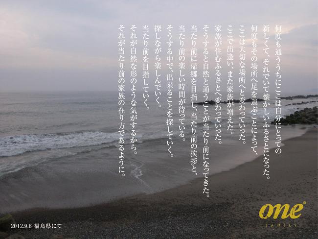 2013-12-04