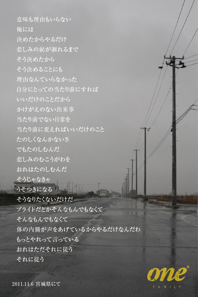 2014-1-1