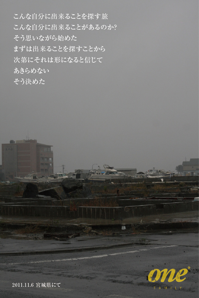 2013-12-21